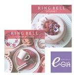 RING BELL(リンベル)カタログギフト ヒアデス&サターン+e-Giftコース 3950円相当