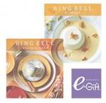 RING BELL(リンベル)カタログギフト マゼラン&アイリス+e-Giftコース 4950円相当
