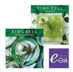 RING BELL(リンベル)カタログギフト カシオペア&フォナックス+e-Giftコース 8950円相当