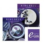 RING BELL(リンベル)カタログギフト プレアデス&ジュピター+e-Giftコース 5950円相当