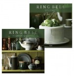 RING BELL(リンベル)カタログギフト ネプチューン&トリトン+e-Giftコース 1万5950円相当