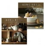 RING BELL(リンベル)カタログギフト ルミナリィ&ビアンカ+e-Giftコース 2万5950円相当