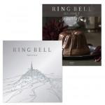 RING BELL(リンベル)カタログギフト ゾディアック&ヘリオス+e-Giftコース 5万950円相当