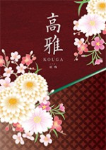 シャディ カタログギフト 高雅 紅梅(こうばい)28,380円相当