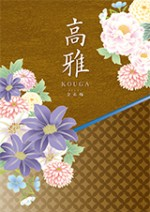 シャディ カタログギフト 高雅 金糸梅(きんしばい)55,880円相当