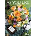 シャディ カタログギフト AS YOU LIKE(アズユーライク)ジャスミン 5,280円相当