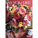 シャディ カタログギフト AS YOU LIKE(アズユーライク)カサブランカ 28,380円相当