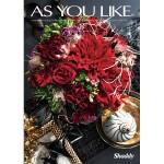 シャディ カタログギフト AS YOU LIKE(アズユーライク)ダイヤモンドリリー 110,880円相当