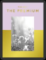 RING BELL THE PREMIUM(リンベル ザ・プレミアム)<Grape(グレープ)>2万1000円相当