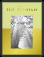 RING BELL THE PREMIUM(リンベル ザ・プレミアム)<Lime(ライム)>3万1000円相当