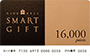 RING BELL SMARTGIFT(リンベル スマートギフト)1万6000円ポイント