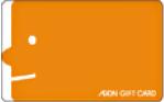 イオンギフトカード  6000円券