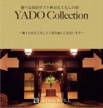 RING BELL(リンベル)カタログギフト 選べる宿泊ギフト YADOCollection おもてなしの宿(50,800円相当)