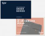 麻布テーラー オーダースラックスチケット(ソウ・エクスペリエンス/SOW)