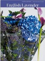 選べるギフト カタログギフト Mistral(ミストラル)<English Lavender(イングリッシュラベンダー)>1万1880円相当
