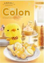 Colon(コロン)アイス 3300円相当