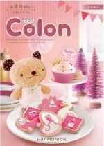 Colon(コロン)クッキー 5800円相当