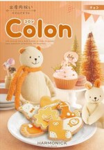 Colon(コロン)チョコ 1万5800円相当