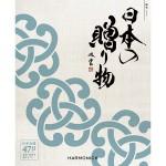 日本の贈り物 露草(つゆくさ)コース 4300円相当