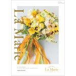 La Marie(ラ・マリエ)アッシャー 3300円相当