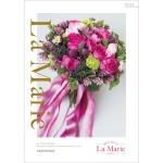 La Marie(ラ・マリエ)プリンセス 3800円相当