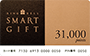 RING BELL SMARTGIFT(リンベル スマートギフト)3万1000円ポイント