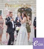 Presentage Bridal(プレゼンテージ ブライダル)フォルテ+e-Giftコース 3300円相当