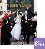 Presentage Bridal(プレゼンテージ ブライダル)カルテット+e-Giftコース 4800円相当