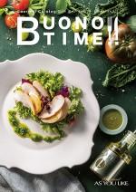 BUONO TIME(ボーノタイム)エピナ 3,800円コース