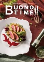 BUONO TIME(ボーノタイム)タプナード 5,800円コース