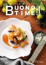 BUONO TIME(ボーノタイム)ブルーテ 8,300円コース