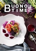 BUONO TIME(ボーノタイム)オランデーズ 15,800円コース