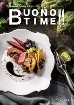 BUONO TIME(ボーノタイム)ヴァンルージュ 20,800円コース