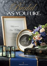 Bridal AS YOU LIKE(ブライダル アズユーライク)5,800円コース