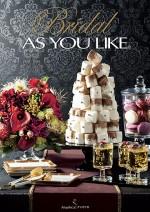 Bridal AS YOU LIKE(ブライダル アズユーライク)10,800円コース