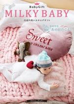 MILKY BABY(ミルキーベイビー)3,300円コース
