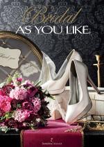 Bridal AS YOU LIKE(ブライダル アズユーライク)3,800円コース