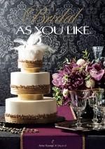 Bridal AS YOU LIKE(ブライダル アズユーライク)4,300円コース