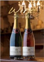 ワイン(wine)カタログギフト カーヴ 6,000円相当