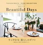 Beautiful Days BYOコース 9680円相当