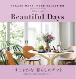 Beautiful Days BYAコース 1万1880円相当