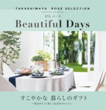 Beautiful Days BYLコース 1万7380円相当