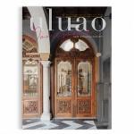uluao(ウルアオ)Domiziana<ドミツィアナ>2,530円コース