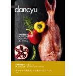 dancyu(ダンチュウ)グルメギフトカタログ<CE>34,320円相当