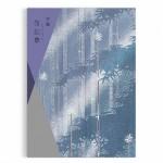 選べるギフト 沙羅(さら)勿忘草(わすれなぐさ)11,880円相当