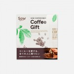 Coffee Gift(コーヒーギフト)3,300円相当