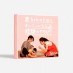 カタログ FOR BABY 5,500円相当(赤ちゃんのためにさいしょにえらぶ経験のカタログ)