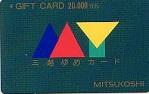 三越ゆめカード 2万円券