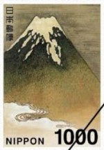 普通切手シート 額面1000円(富士図)(20枚1シート)