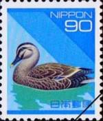 旧・普通切手シート 額面90円(カルガモ)(100枚1シート)